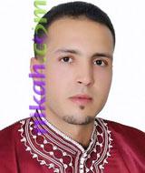 Mariage Musulman Cercle de Tiznit